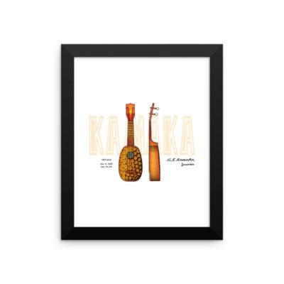 Pineapple Ukulele Wall Art 1 Framed 8x10