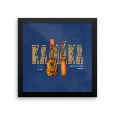 Pineapple Ukulele Wall Art 2 Framed 10x10