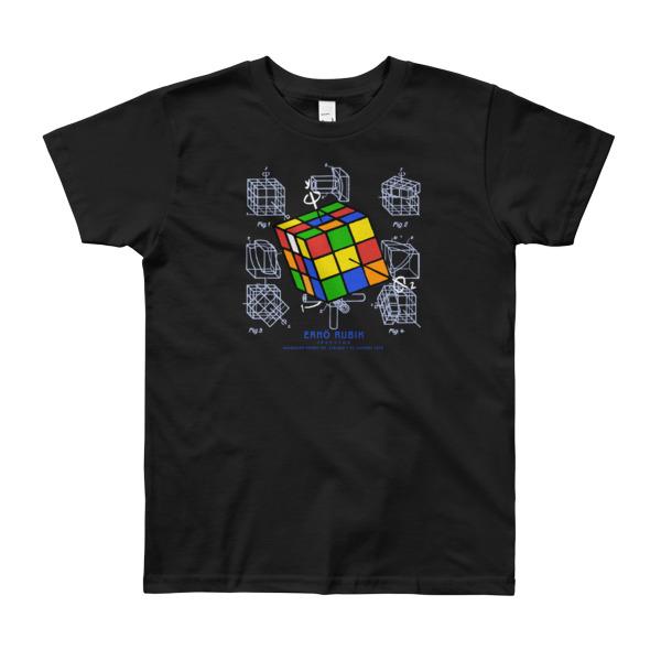 Magic Cube Youth T-Shirt 8-12 yrs BLACK